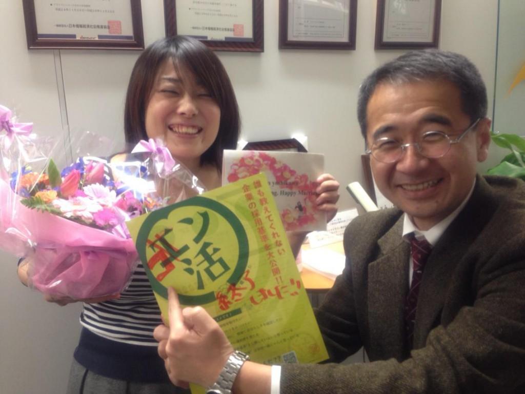 某社執行役員ヨシカワさんの婚活が本日めでたく終了しました。長いあいだ応援してくださった皆様、ありがとうございましたm(_ _)m
