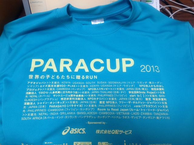 paraTshirts
