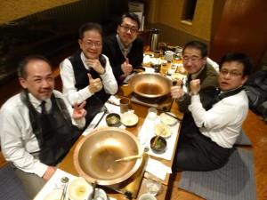 20141225_enseki2