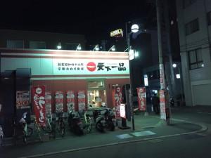 fukuoka4