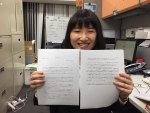 20160418satsuki3