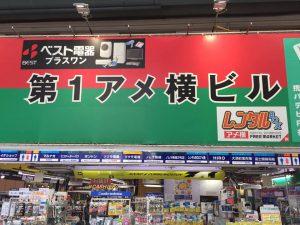 nagoya18