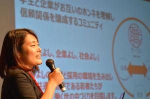 ヨシカワさんから、職サークル1年の取り組みを発表。